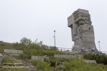 Monument aux morts du goulag à Magadan